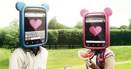 手机交友软件