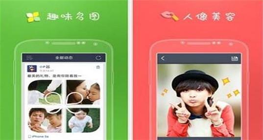 手机p图软件哪个好_安卓手机p图软件_手机p图神器