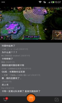 YY直播截图3