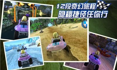 4D极速沙滩赛车截图3