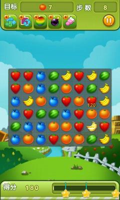 糖果传奇水果修改版截图3