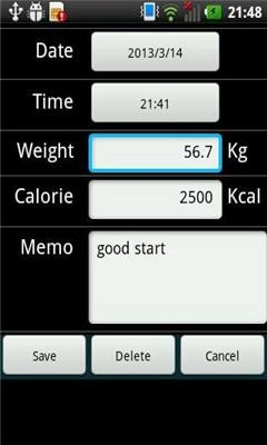 饮食日记(diet diary)截图3