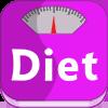 饮食日记(diet diary)v1.3.2