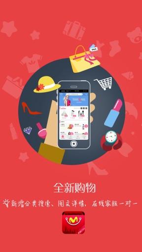 新信校园(十堰高校app)截图0