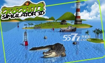 3d鳄鱼模拟器游戏下载|3d鳄鱼模拟器(动物模拟)