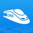 高铁管家(火车票手机订票)
