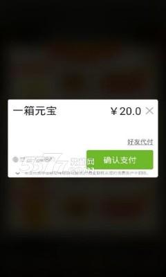 刘备磕头2内购破解版截图3