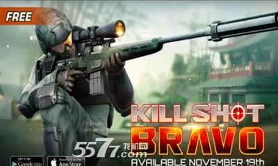 致命枪杀bravo(联网射击)手游截图0