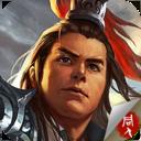 东吴霸王传(三国策略战棋)