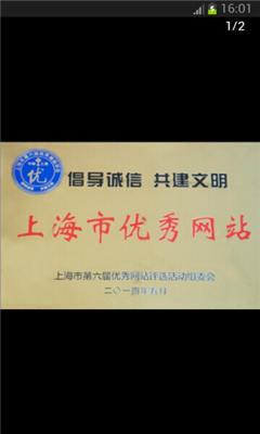 上海公积金官网app下载|上海住房公积金网手机