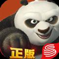 网易功夫熊猫2内购破解版
