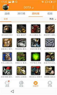 嗨妖妖app下载|11平台手机客户端|嗨妖妖(11对战平台