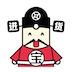 进货宝(B2B采购平台)v1.1