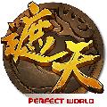 遮天3D游戏官方版(遮天小说正版授权改编)