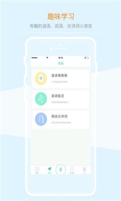 百度汉语词典下载 百度汉语词典 在线翻译 v1.0官方版 5577我机网