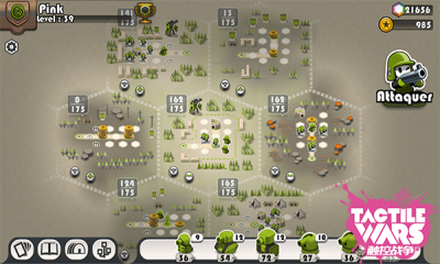 触控战争(即时策略)Tactile Wars截图4