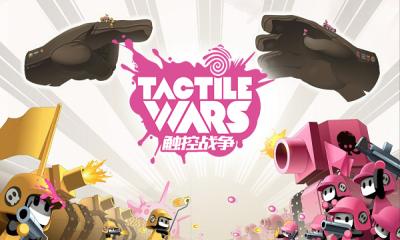 触控战争(即时策略)Tactile Wars截图0