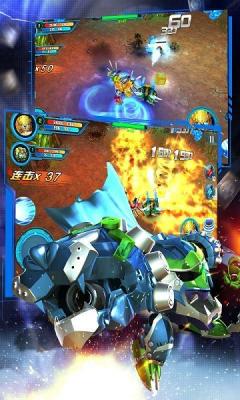果宝特攻机甲战神无限钻石金币版截图3