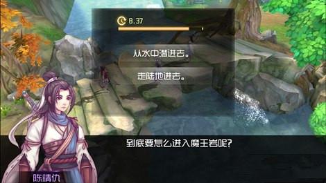 轩辕剑之天之痕手游正版截图1