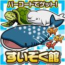 条码水族馆(海洋馆模拟经营)v1.0.0