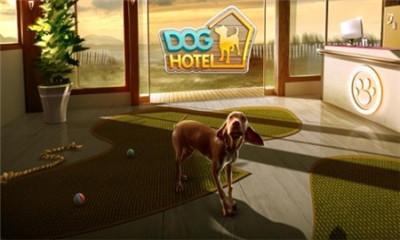 狗狗旅馆(Dog Hotel)截图2