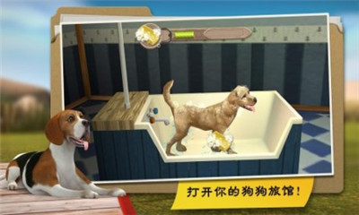 狗狗旅馆(Dog Hotel)截图3