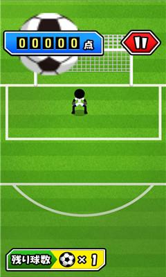 火柴人超级足球是一款简单好玩的手机踢足球游戏