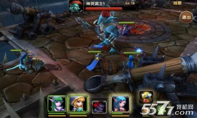 超神吧英雄(单指即时团战)截图3