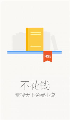 手机QQ浏览器实验室版(GPU加速)截图5