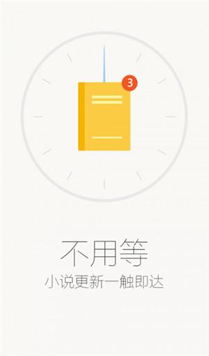 手机QQ浏览器实验室版(GPU加速)截图4