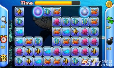 海底世界大连萌(海底连连看) 安卓版v1.0_5577
