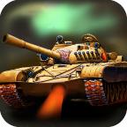 3D终极坦克2(坦克大战) v1.0.8_安卓网-六神源码网
