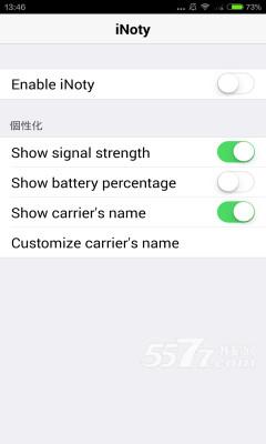 iOS7风格通知栏(通知栏插件)截图0