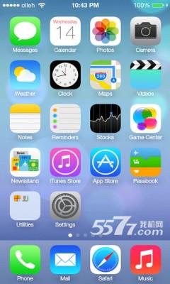 iOS7风格通知栏(通知栏插件)截图1