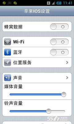 苹果设置界面(仿ios风格)