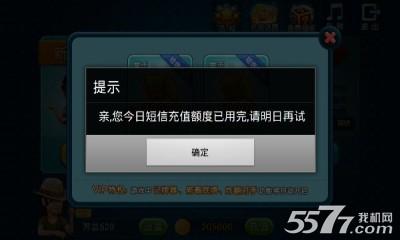 波妹斗田主内购破解版截图5