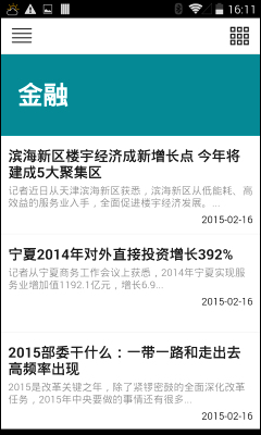 头条新闻下载 头条新闻下载桌面上 腾讯新闻下载 今日头条新闻
