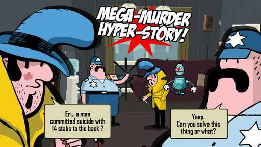 里斯本旅馆谋杀案(casebot)截图1