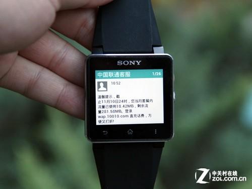 索尼sw2智能腕表开箱 高清图片
