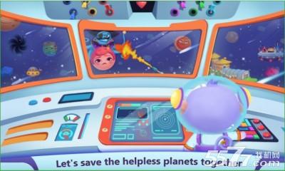 宠物太空冒险修改破解版截图2
