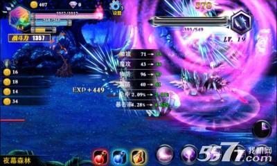 天使之剑(横版RPG)截图2