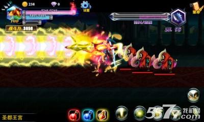 天使之剑(横版RPG)截图4