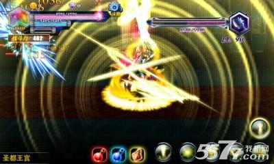 天使之剑(横版RPG)截图5
