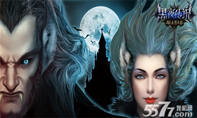黑夜传说之狼人归来(3D动作手游)截图0