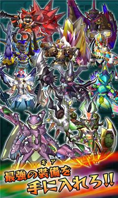 怪物齿轮(多人在线动作RPG)截图3
