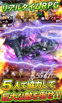 巨神战争(即时制战斗RPG)截图0