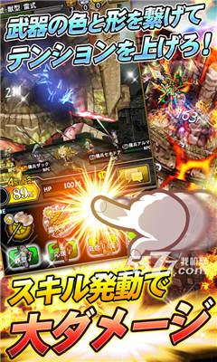 巨神战争(即时制战斗RPG)截图1