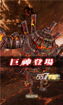巨神战争(即时制战斗RPG)截图5