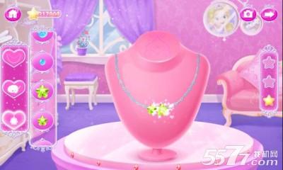 莉比小公主之梦幻学院破解版|莉比小公主之梦幻学院