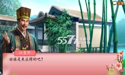 璃画小镇经营篇(橙光古风文字游戏)